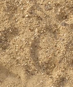 Песчано-гравийная смесь в Кобрине
